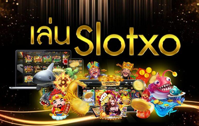 slotxo ทดลองเล่นสล็อต xo