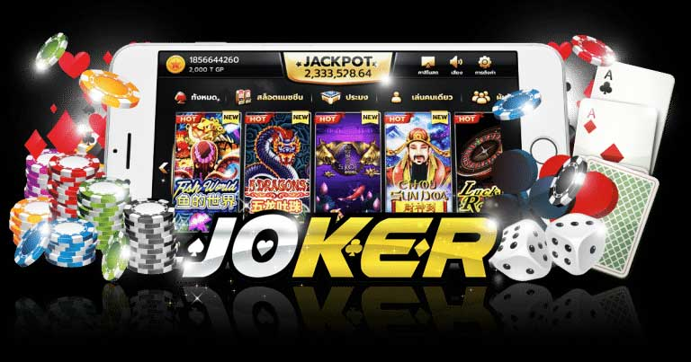 Joker123 Gaming สุดยอดเว็บสล็อตแตกบ่อย