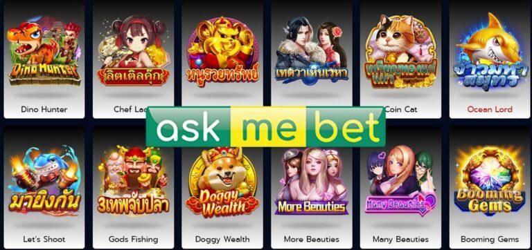 สล็อต ค่าย askmebet แนะนำเกมสล็อต