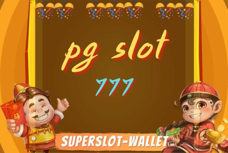 pg slot 777