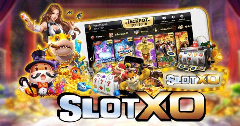 สล็อตทดลองเล่น Slotxo