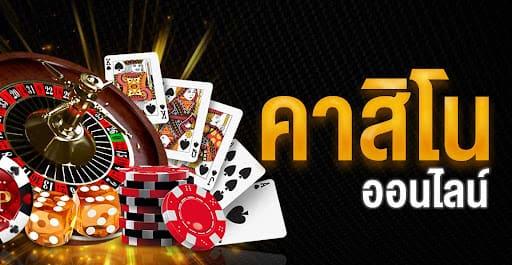 AW8 Casino คาสิโนเว็บตรง ไม่ผ่านเอเย่นต์