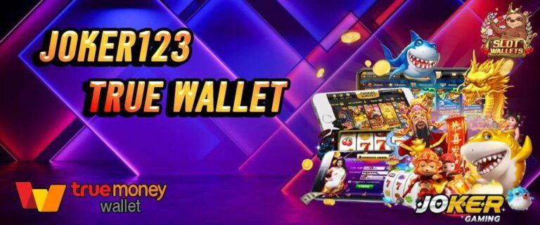 joker123 true wallet ไม่มีขั้นต่ำ