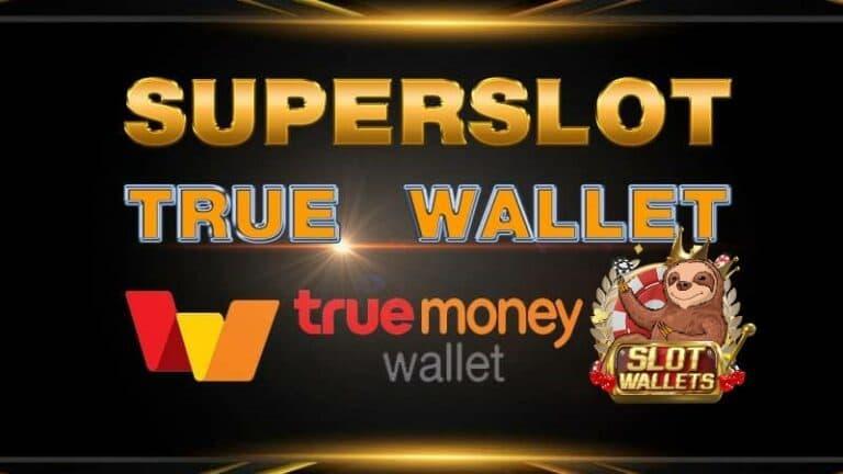 SUPER WALLET สล็อต เติม True Wallet ฝาก-ถอน ไม่มีขั้นต่ำ